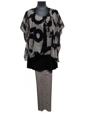 Outfit von Doris Streich (00007176)